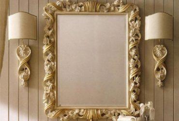 home mirror 2