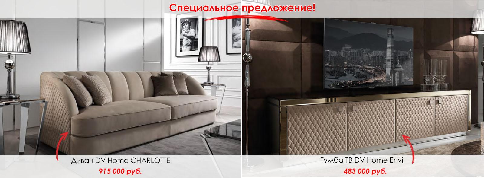 slide 150621 2