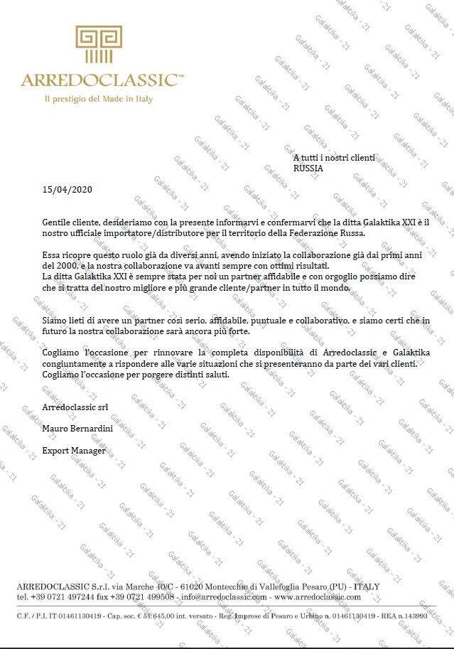 letter arredo